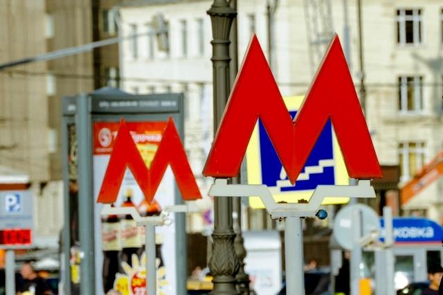 В 2019 году власти Москвы планируют построить 14 новых станций метро