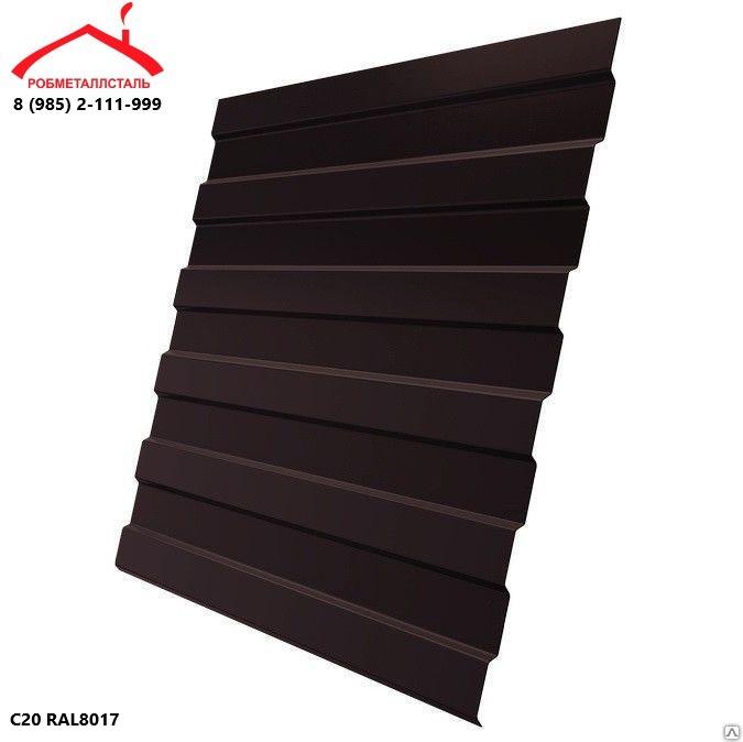 Профнастил С20 шоколадно-коричневый RAL8017 (2000х1150) фото, Профнастил С20 шоколадно-коричневый RAL8017 (2000х1150) картинка, Профнастил С20 шоколадно-коричневый RAL8017 (2000х1150) в Москве фото