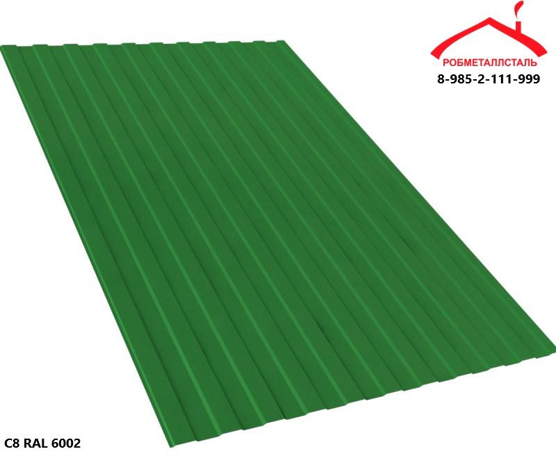 Профнастил С8 зеленая листва RAL6002 (2000х1200) фото, Профнастил С8 зеленая листва RAL6002 (2000х1200) картинка, Профнастил С8 зеленая листва RAL6002 (2000х1200) в Москве фото