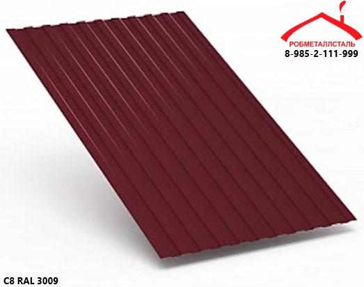Профнастил С8 оксид красный RAL3009 (2000х1200) фото, Профнастил С8 оксид красный RAL3009 (2000х1200) картинка, Профнастил С8 оксид красный RAL3009 (2000х1200) в Москве фото