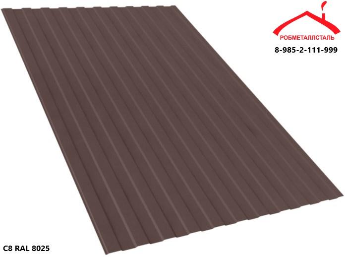 Профнастил С8 бледно коричневый RAL8025 (2000х1200) фото, Профнастил С8 бледно коричневый RAL8025 (2000х1200) картинка, Профнастил С8 бледно коричневый RAL8025 (2000х1200) в Москве фото